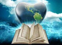 ارزیابی موضوعات دینی و معنوی در رواندرمانی