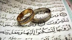 روابط زن وشوهرازدیدگاه قرآن
